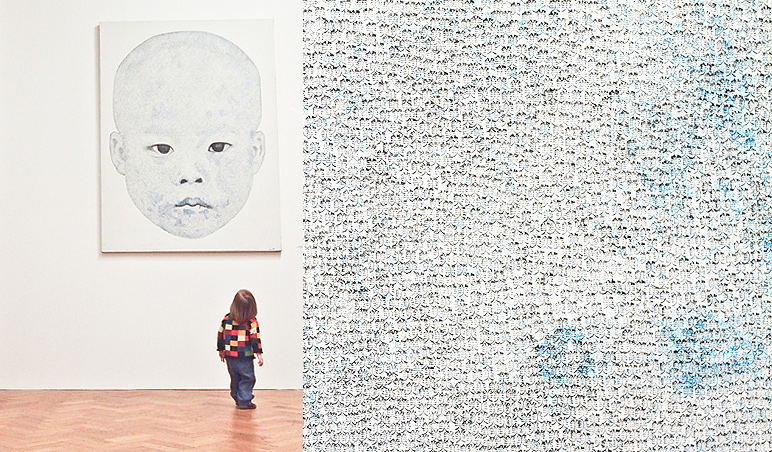 Phil Akashi - Center for Fine Arts - Palais des Beaux-Arts 2014 BOZAR