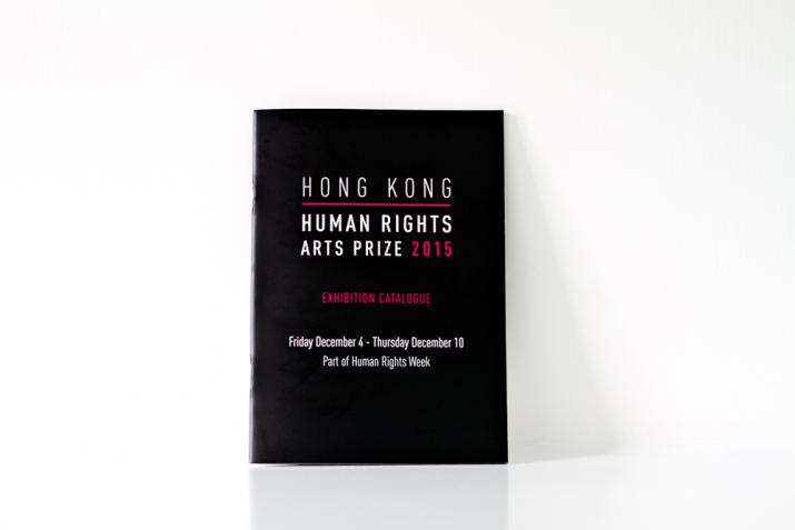 Book prizes for human rights