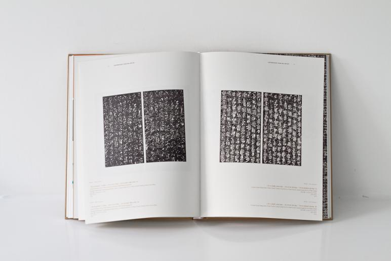 NANJING INTERNATIONAL ART FESTIVAL 2015 - EXHIBITION CATALOGUES