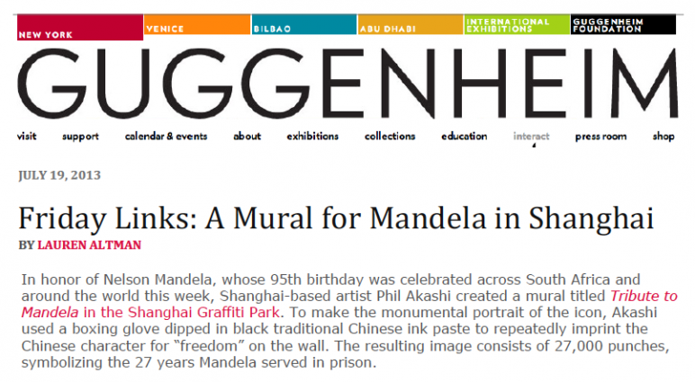 GUGGENHEIM Phil Akashi Tribute to Mandela Street Art Performance