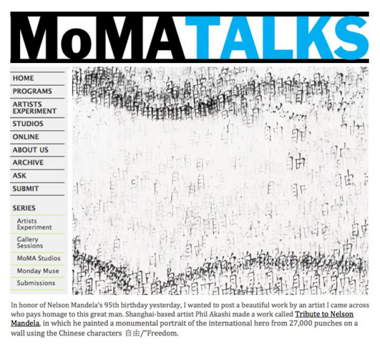 MoMA Phil Akashi Tribute to Mandela